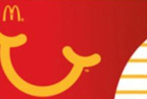 Carte cadeau McDonalds de 50$
