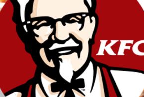 Coupons rabais KFC disponibles