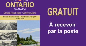 Carte routière officielle 2017 de l'Ontario à recevoir par la poste