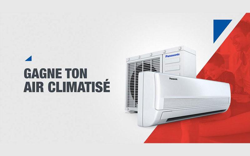 Un air climatis mural 12 000 btu chantillons gratuits for Air climatise interieur