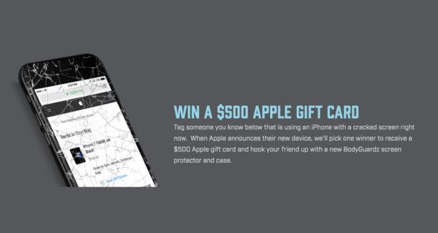 carte cadeau apple de 500. Black Bedroom Furniture Sets. Home Design Ideas