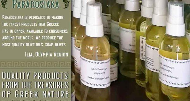 Échantillons gratuits d'huile à base de plantes Paradosiaka