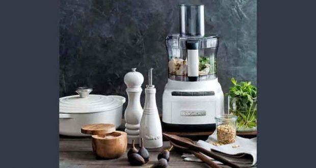 robot culinaire cuisinart elemental 8 tasses de williams sonoma. Black Bedroom Furniture Sets. Home Design Ideas