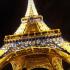 Gagnez un voyage pour 2 à Paris (7 500 $)
