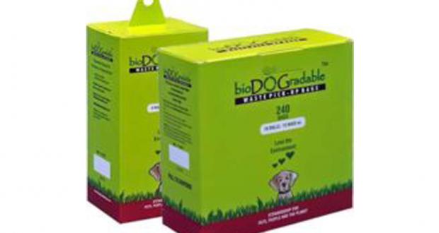 Échantillons gratuits de sac à déchets pour animaux