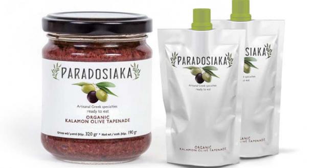 Échantillons gratuits de tapenade d'olives Kalamon