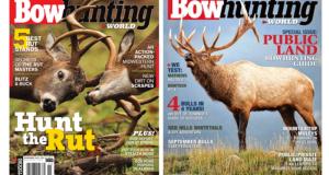 Recevez gratuitement votre Magazine Bowhunting World