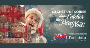 200$ de cadeaux avec le Père Noël (10 Gagnants)