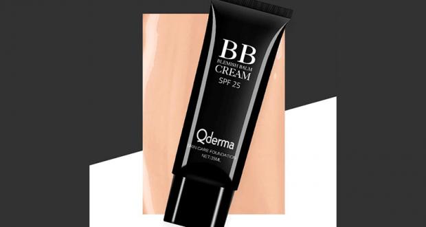 Échantillons gratuits de crème Qderma BB SPF 25