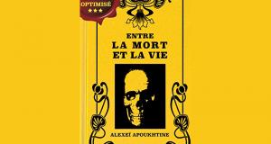 eBook Entre la mort et la vie par Alexeï Apoukhtine