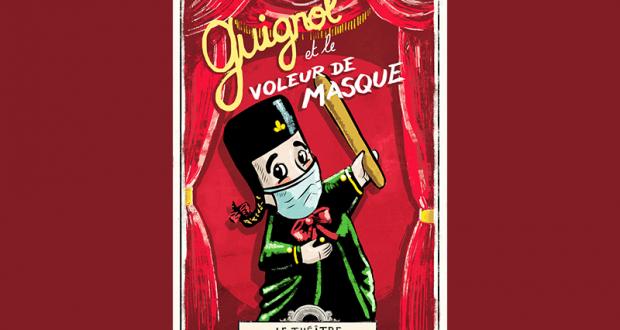 Spectacle Guignol et le Voleur de Masque visionnable gratuitement