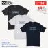 50% de rabais sur SWELLED T-shirt pour homme BILLA BONG