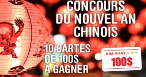 Gagnez 10 cartes-cadeaux de 100$ chez Kim Phat