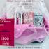 Gagnez 300$ de chez Colori + 300$ de produits de beauté