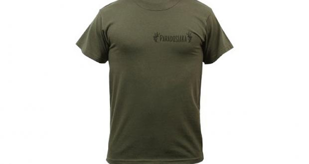 Recevez un T-Shirt GRATUIT