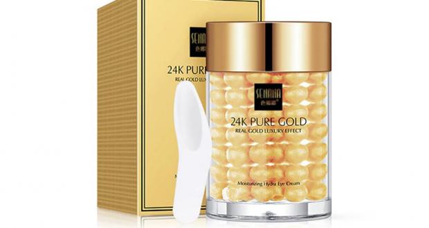 Échantillons gratuits de crème hydratante pour les yeux 24K PURE Gold