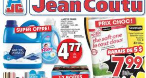Circulaire Jean Coutu du 8 juillet au 14 juillet 2021
