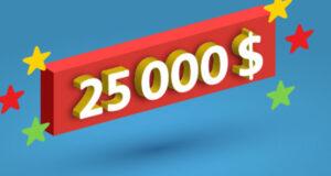 Gagnez 50 lots de 50 000 points Familiplus (Valeur totale de 25 000 $)