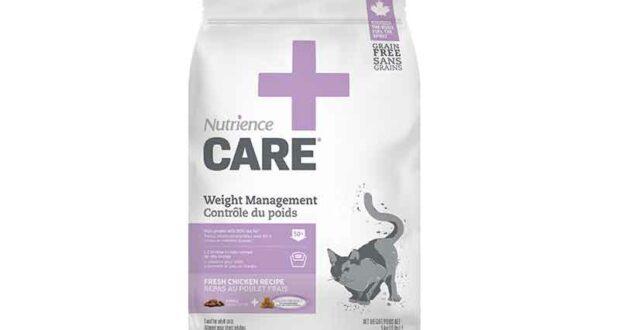 Échantillons gratuits de nourriture pour chat Nutrience Care
